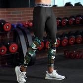 迷彩健身運動緊身褲男高彈力籃球打底褲田徑速干跑步訓練壓縮長褲