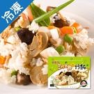 金品三珍杏鮑菇炒飯280g/ 包【愛買冷凍】