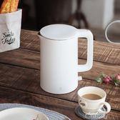 燒水壺大容量家用不銹鋼自動斷電保溫燒水壺 時光之旅
