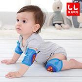 夏季嬰兒護膝可調節寶寶爬行護膝防滑兒童學步防摔運動護肘彈力套