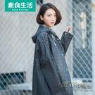 素良旅遊透明雨衣成人徒步男女式學生韓國時...