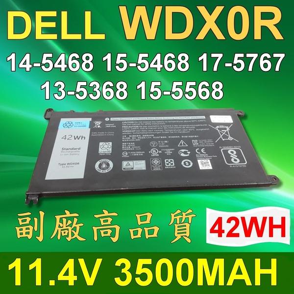DELL 戴爾 WDXOR 日系電芯 電池 13 737815 5567 15 5565 17 5767 17 5765Latitude 13 (3379) Vostro14 5468 15 5568
