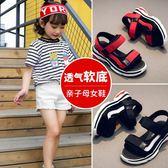 女童涼鞋新款中大童韓版潮夏季沙灘兒童學生軟底男童運動涼鞋
