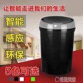 Zhiyue志岳智能感應垃圾桶充電家用智能自動免腳踏時尚創意客廳   草莓妞妞