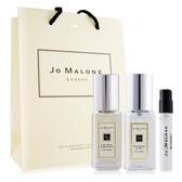 Jo Malone 青檸羅勒葉+黑莓子(9mlX2)+杏桃花與蜂蜜針管香水 -贈提袋