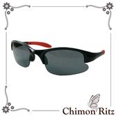 【Chimon Ritz】星空帥兒童太陽眼鏡-黑(雙色鏡架)