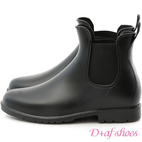 雨靴 D+AF 日系風格.側鬆緊切爾西短筒雨靴*黑
