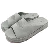 Nike 拖鞋 Wmns Jordan Modero 1 灰 綠 高質感麂皮 喬丹 女鞋 涼拖鞋【PUMP306】 AO9919-300