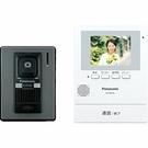國際牌 PANASONIC【VL-SE30XL】視訊門鈴 3.5吋螢幕 LED燈照明