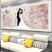 鑽石畫 鑽石畫結婚喜慶滿鑽客廳情侶點貼鑽十字繡鑽石繡2018新款5D磚石畫