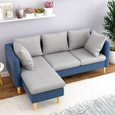 布藝沙發 小戶型客廳轉角三人沙發歐式沙發床家具組合套裝 樂芙美鞋 IGO