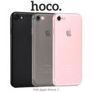 【愛瘋潮】HOCO iPhone 7 薄系列 PP 殼 背殼 保護殼 磨砂殼 輕薄保護套 手機殼