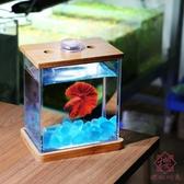 斗魚缸桌面辦公室客廳小型迷你玻璃水族箱【櫻田川島】