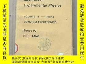 二手書博民逛書店methods罕見of experimental physics volume 15(P3561)Y17341
