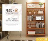 書櫃書架簡易創意書架桌上置物架組合