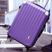拉桿箱 - 行李箱萬向輪旅行箱登機箱【韓衣舍】