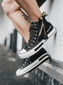 夏季男士高筒板鞋韓版潮流帆布鞋休閒鞋 街頭潮人