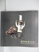 【書寶二手書T7/藝術_ETT】連寶猜陶藝作品集_民96