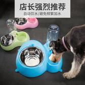 寵物狗碗貓碗貓咪狗狗用品小狗盆貓盆泰迪狗食盆自動飲水雙碗飯盆 挪威森林
