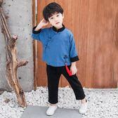 男童唐裝漢服秋季長袖中國風兩件套男寶寶洋氣改良演出服兒童套裝 LR10873【原創風館】