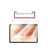 【玻璃保護貼】三星 Galaxy Tab S7 FE 12.4吋 T736 平板高透玻璃貼/鋼化膜