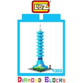 LOZ 迷你鑽石小積木 台灣 臺北101 世界建築 樂高式 組合玩具 益智玩具 原廠正版