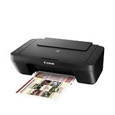 【限時促銷】Canon PIXMA MG3070 多功能WIFI相片複合機 上網登錄送禮卷