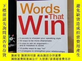 二手書博民逛書店Words罕見That Win: What to Say to Get What You Want贏的詞語,話術奇