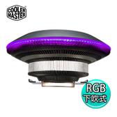 CoolerMaster 酷媽 MasterAir G100M RGB 下吹式 CPU 散熱器 大型導熱柱