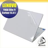 【Ezstick】Lenovo YOGA Slim 7i Carbon 13吋 專用 二代透氣機身保護貼 DIY 包膜