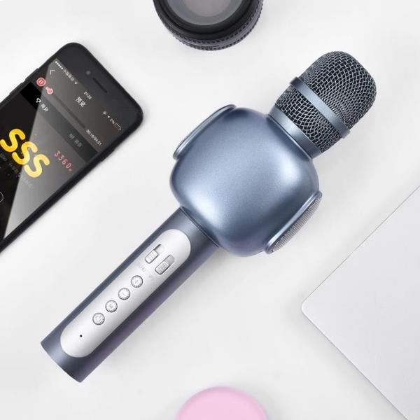e201麥克風話筒手機唱歌專用唱歌設備全民k歌麥克風安卓蘋果通用