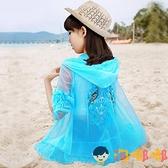 兒童防曬衣防紫外線夏季薄款外套空調冰絲女童防曬服【淘嘟嘟】