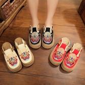 新款復古中國風老北京 布鞋 亞麻民族風繡花拖鞋平底防滑涼拖女單鞋 新年特惠