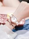 手錶 手錶女學生簡約氣質英國小眾潮流陶瓷復古手鍊錶女士石英女錶 艾家