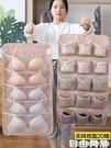 內衣收納袋 布藝裝襪子整理盒 家用放內衣分隔儲物格子 自由角落