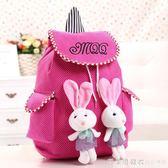 學生書包6-12周歲女兒童雙肩包1-3-4-5年級女童背包可愛女孩兔子 漾美眉韓衣