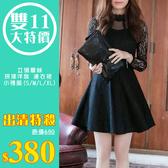 立領蕾絲拼接洋裝 連衣裙 小禮服(S/M/L/XL)