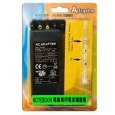 [富廉網] 變壓器 19V 4.74A 凱名 ACER ASUS 筆電適用