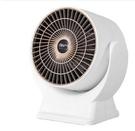 【店長推薦】新款迷你車載暖風機家用桌面取暖器熱風跨境電暖器小型無葉電暖氣 錢夫人小鋪