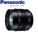 [EYE DC]Panasonic LEICA DG NOCTICRON 42.5mm F1.2 ASPH. 松下公司貨 保固3年 (12.24期0利率)