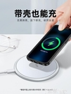 ESR億色適用于iPhone12無線充電器板15W蘋果12ProMax手機12mini快充11華為Mate40/30小米10三 智慧 618狂歡
