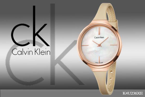 【時間道】[Calvin Klein。CK]簡約精緻小錶面精緻細手環式腕錶/白蝶貝面玫瑰金殼 (K4U236XE)免運費