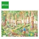【日本正版】彼得兔 拼圖 500片 益智玩具 比得兔 Peter Rabbit EPOCH - 061204