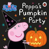 【佩佩豬過萬聖節】PEPPA PIG: PEPPA'S PUMPKIN PARTY /硬頁書《主題:萬聖節》