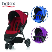britax- B-Agile單手收豪華三輪手推車(紅)~出清商品