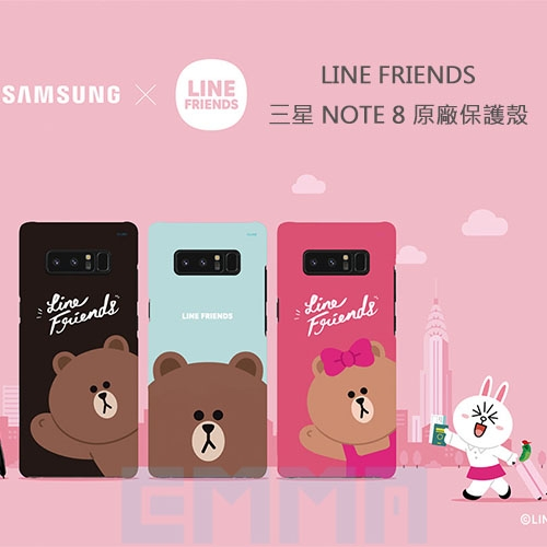 LINE FRIENDS SMART PHONE CASE SAMSUNG 三星 NOTE 8 原廠 保護殼 保護套 熊大 / choco 造型
