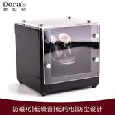 搖表器 多拉奇進口自動搖表器機械表上鍊手表盒實木質晃表器電動轉表器 第六空間 MKS