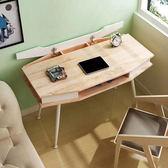 IHouse-DIY 朱比特 熱銷多功能日式電書桌/工作桌