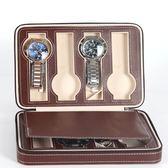 簡約8位拉?手錶首飾收納包 PU便攜式旅行手錶收納盒 名錶收納包