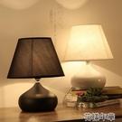 檯燈簡約現代臥室床頭燈創意浪漫溫馨家用觸摸可調光床頭柜檯燈 花樣年華YJT